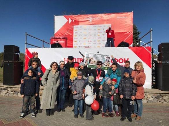 Черкащанин пробіг 21 кілометр, щоб привернути увагу суспільства до дітей із синдромом Дауна