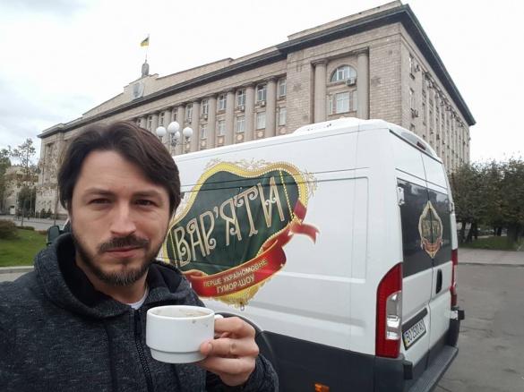 Cергій Притула зробив селфі із чашкою кави на фоні Черкаської ОДА (фотофакт)