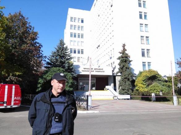 У Черкасах анонім повідомив про замінування ще 6 корпусів ЧДТУ та гуртожитків