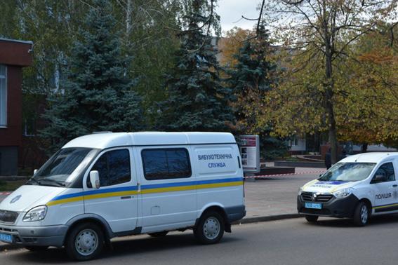 Черкаська поліція шукає особу, яка повідомила про