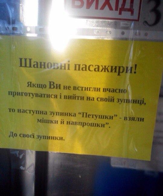 У Черкасах з'явилася дивна зупинка для пасажирів (ФОТО)