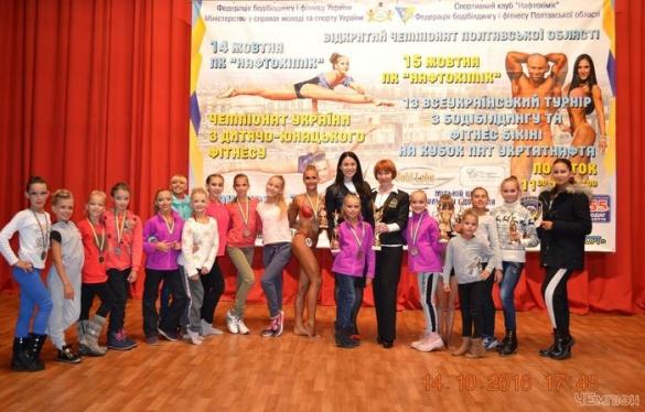 Черкаські фітнесистки підкорили чемпіонат України