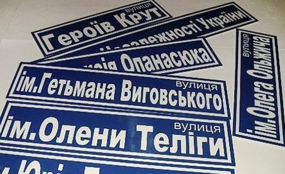 Черкаські вулиці в іменах: із Рози Люксембург у Гуржіївську