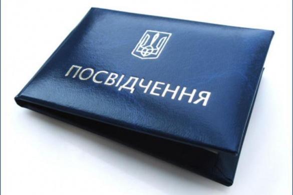 Депутат Верховної Ради намагається тиснути на журналістів