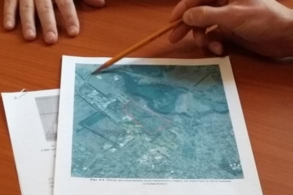 На Черкащині буде створено індустріальний парк