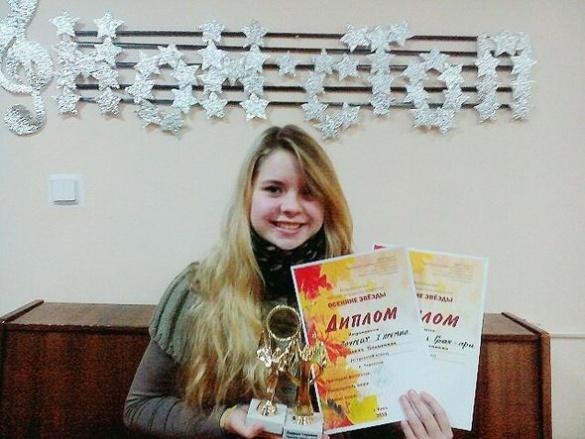 Черкащанка підкорила всеукраїнський музичний конкурс