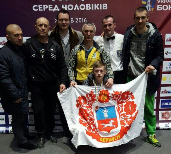 Черкаські боксери вдало виступили на чемпіонаті України