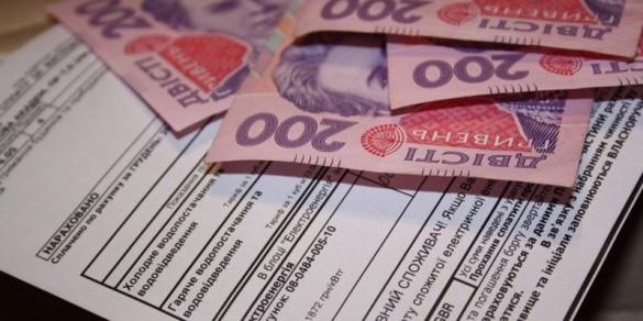 У Черкасах ціни на комунальні послуги зростуть в половину