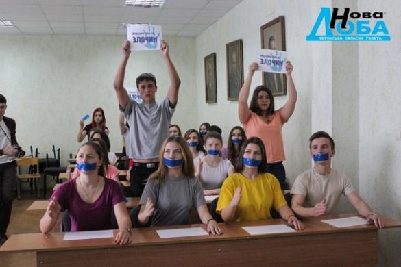 Черкаські студенти самі вирішили заклеїти собі роти (ФОТО)