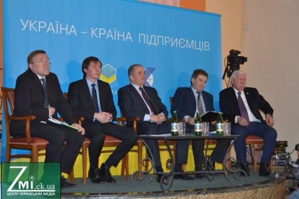 У Черкасах підприємцям розповіли, як знайти ресурси для розвитку власного бiзнесу в Україні