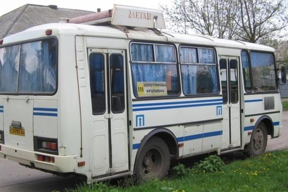 У Черкаській області подорожчав проїзд у міжміському транспорті