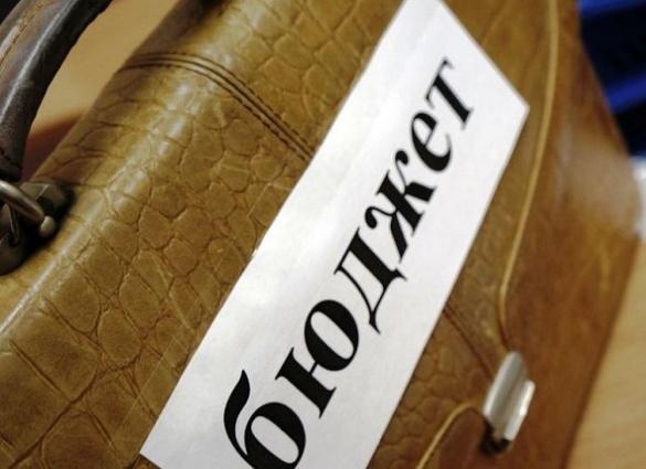 Депутати затвердили бюджет Черкащини на наступний рік