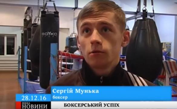 Черкаські боксери отримали нагороди на чемпіонаті України
