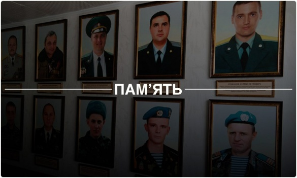 Завжди в строю: загиблі АТОвці стали почесними громадянами Черкас