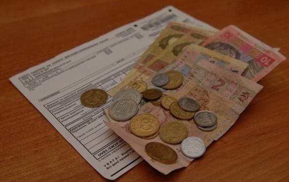 У Черкасах може зрости вартість квартплати