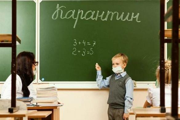На Черкащині хочуть продовжити шкільний карантин