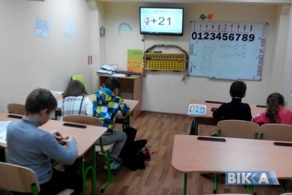У Черкасах дітей навчають за унікальною японською методикою