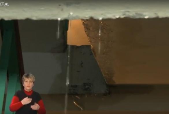 Під'їзд черкаської багатоповерхівки перетворився на Ніагарський водоспад (ВІДЕО)