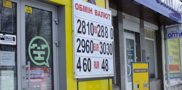 Головний черкаський банкір пояснив, чому знецінюється гривня