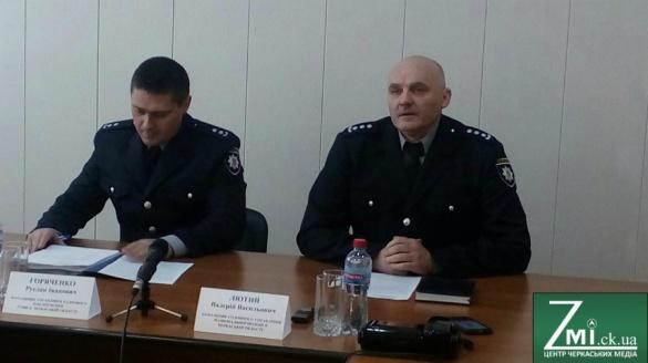 Аваков із лайкою розповів про очільника поліції Черкащини