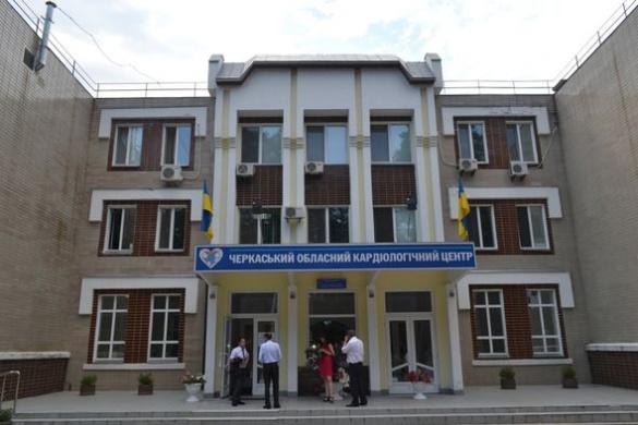 Кардіоцентр у Черкасах один із кращих в Україні