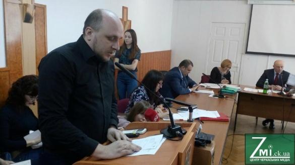 Через питання щодо блокади у Черкаській міськраді зчинився скандал