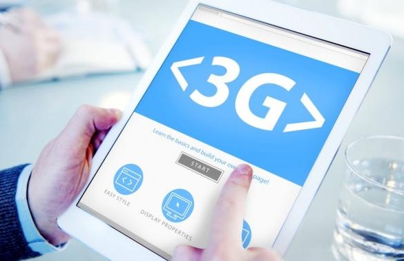 Стали відомі подробиці запуску 3G у Черкасах