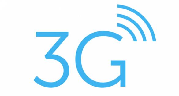 Ще два оператори мобільного зв'язку запустили 3G в Черкасах та області, - ЗМІ