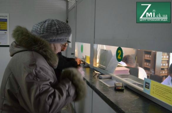 Лайфхак від черкаських бабусь: як вижити на мінімальну пенсію? (ВІДЕО)
