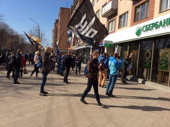 Черкаські активісти атакували російські банки (ФОТО, ВІДЕО)