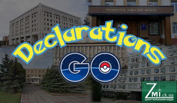 """""""Declarations-Go"""" по-черкаськи: майно прокурора, земля комісара та гроші """"свободівців"""""""