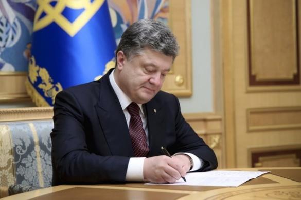 Петро Порошенко призначив нових суддів на Черкащині