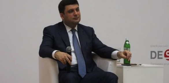 Гройсман запевнив, що проблему профтехосвіти на Черкащині буде вирішено