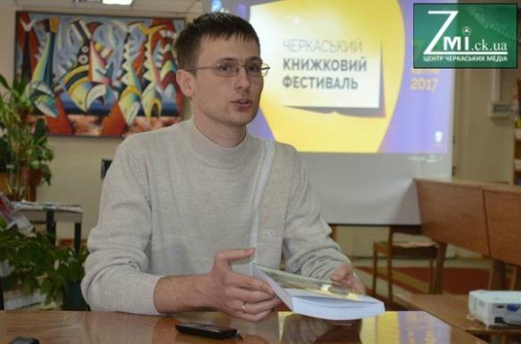Черкаський автор тріумфував на всеукраїнському літературному конкурсі