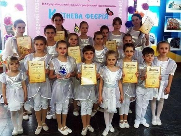 Черкащани підкорили всеукраїнський хореографічний фестиваль