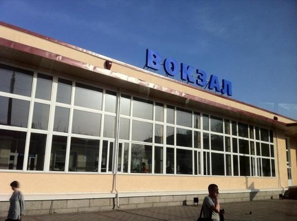 Сезон відпочинку: на черкаському вокзалі змінилися ціни та графіки поїздів