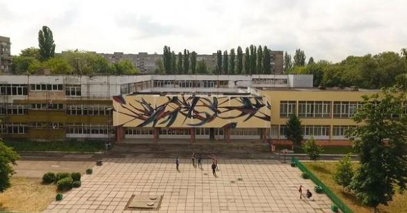 Черкаську школу розмалював автор найвищого у Європі муралу