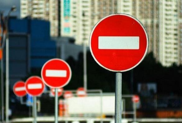 У Черкасах перекриють рух транспорту між трьома вулицями