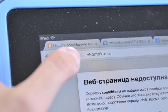 У центрі Черкас продавали доступ до заборонених російських соцмереж