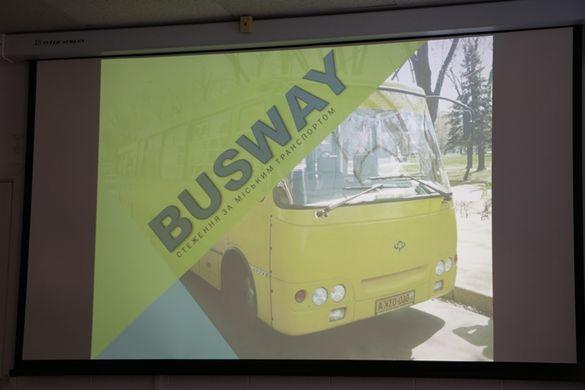 Черкасам презентували нову систему стеження за громадським транспортом