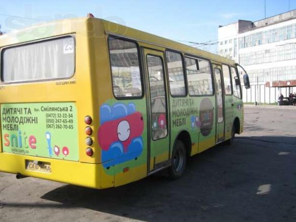 Стало відомо, у яких черкаських маршрутках відмовляються безкоштовно перевозити пільговиків
