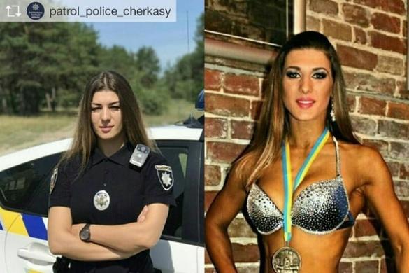 Черкаська красуня із поліції підкорила мережу (ФОТО)