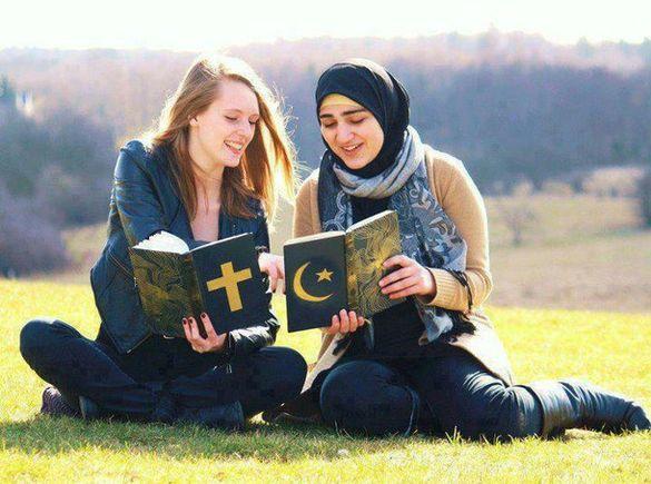 Ісламську приватну гімназію хочуть відкрити на Черкащині