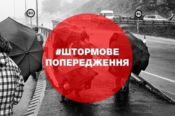 Грози та град: у Черкасах та області оголосили штормове попередження