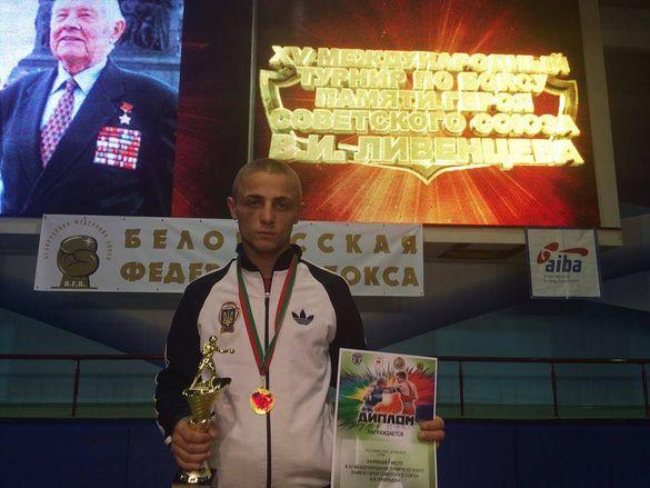 Боксер із Черкаської області тріумфував на міжнародному турнірі