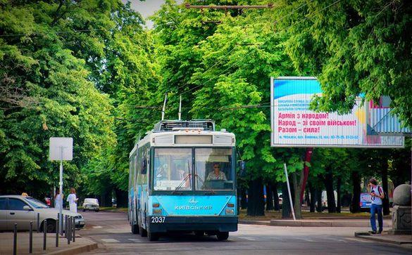 Черкасами після реконструкції курсуватиме незвичайний тролейбус (ФОТО)