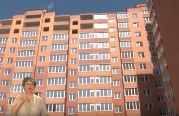 Купили на свою голову: в Черкасах люди два роки не можуть заїхати у власні квартири в новобудові (ВІДЕО)