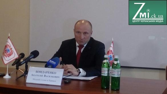 Бондаренко готується розпустити Черкаську міськраду