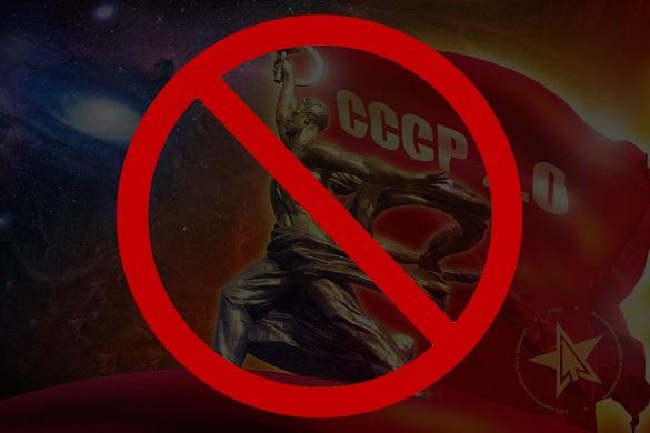 У Черкасах демонтують пам'ятні знаки героям СРСР