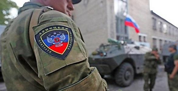 ДНРівця із Черкащини оголосили у всеукраїнський розшук
